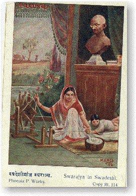 Swadeshi Memorabilia