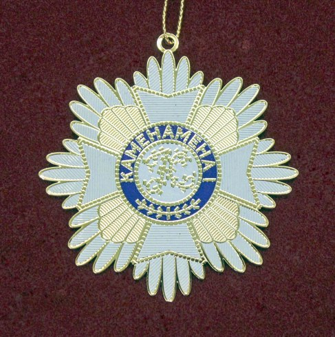 2015 Palace Ornament