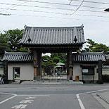 しばられ地蔵(南蔵院) 上宿商店會サイト
