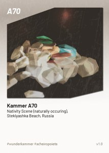 KammerCardA70 (preview)