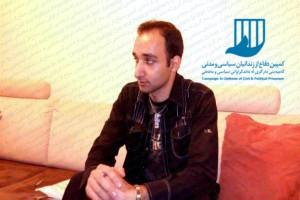 saeid Hosein zadeh_kampain.info