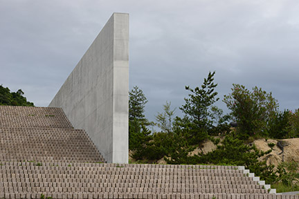 Tadao Ando, Staircase and wall, Naoshima