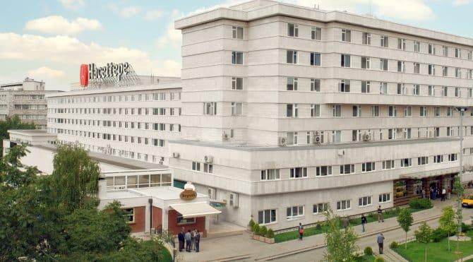 Hacettepe Üniversitesi Çoğu sağlıkçı ve bilişimci Sözleşmeli Personel Alacak