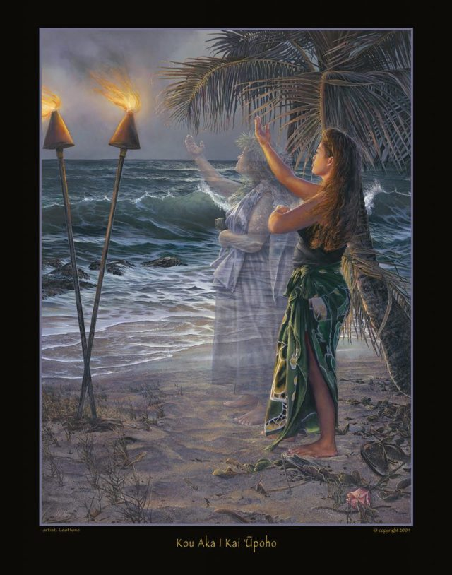 """OE06 Kou Aka I Kai 'Ūpoho (Hula) – Image: 16.75 x 22.25""""; With Borders: 20"""" x 25.5"""""""