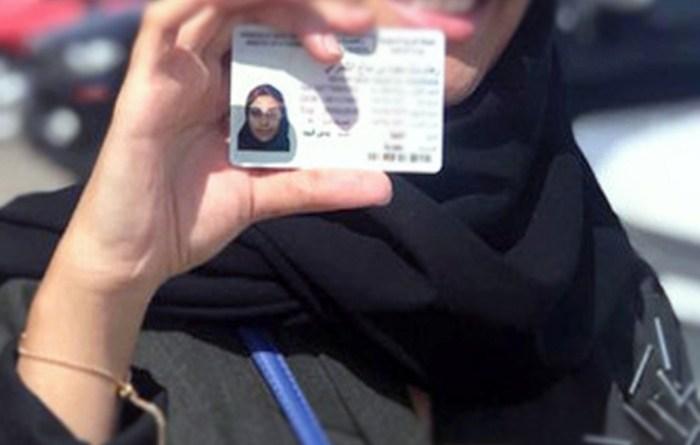 SIM Muslimah Berjilbab