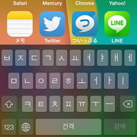 iPhone-keyboard03