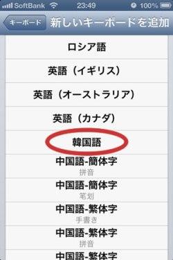 iphone05