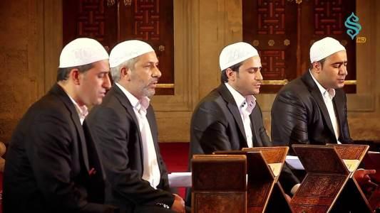 sen Muhammed Mustafa'sın ilahisi