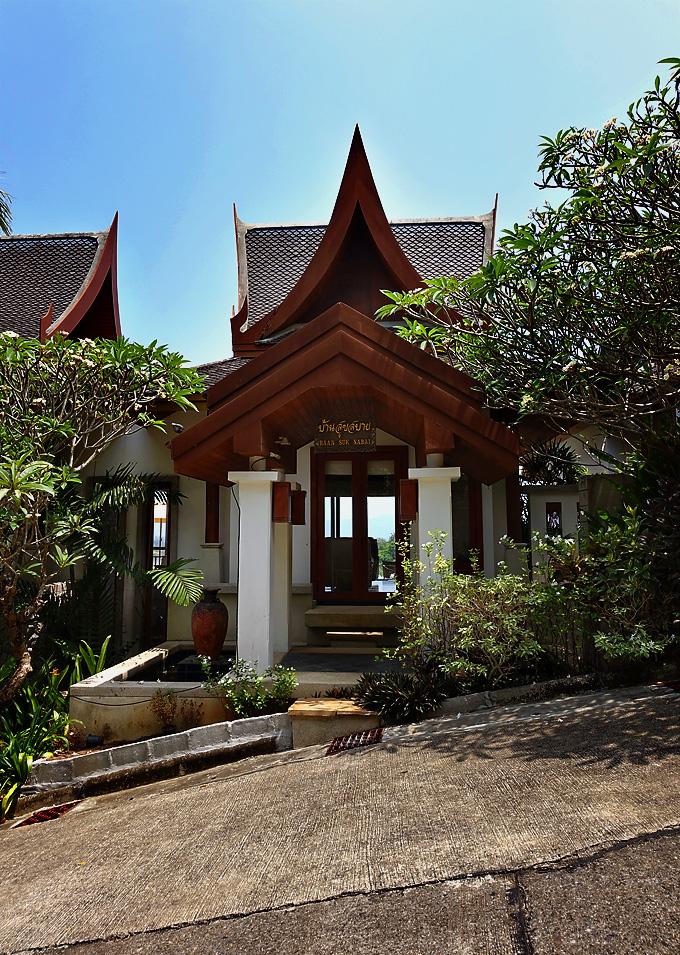 phuket villa baan suk sabai entrance