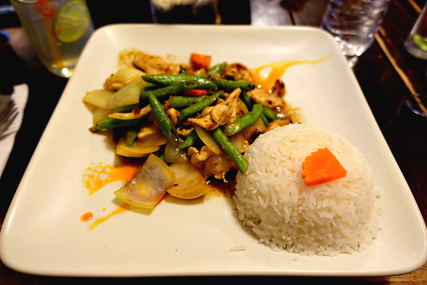 pum-thai-cashew-heaven