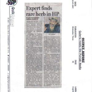 HINDUSTAN TIMES_JAN_07