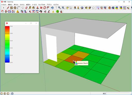 SketchUpで床面の温度分布を表示