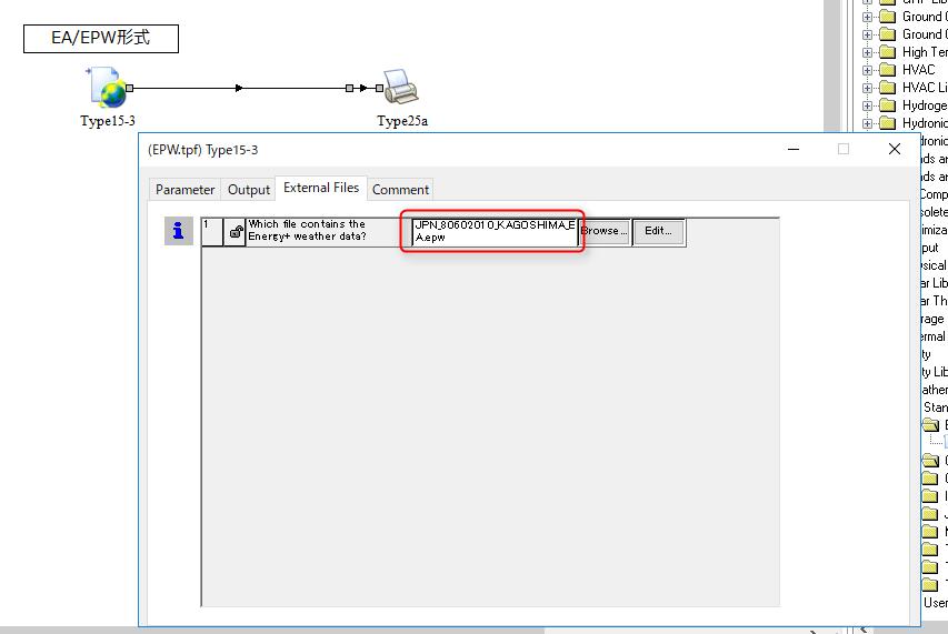 EPW形式の気象データファイルを指定する