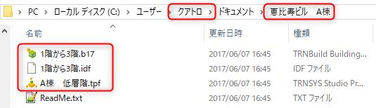日本語やブランクが含まれている