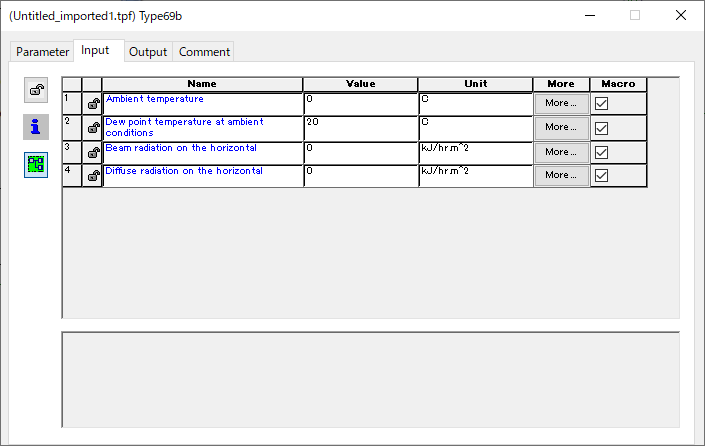 Type69bのInputの項目