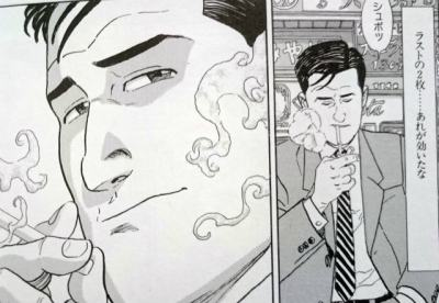 「孤独のグルメ 漫画」の画像検索結果