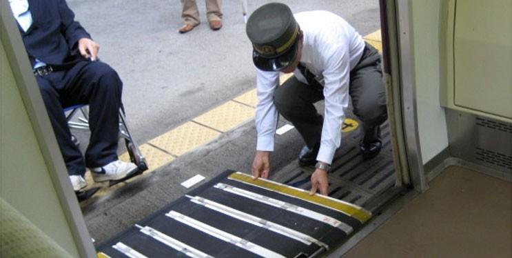 Handicap Au Japon Quelle Accessibilit