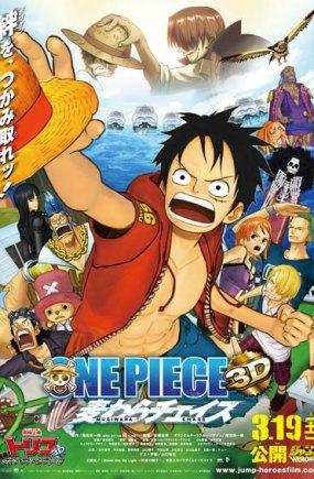 One Piece Film 11 en VF et VOSTFR