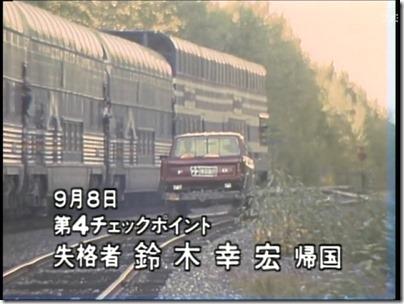 934F554A
