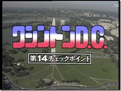 E3C38CCD