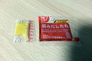 hokkaidonattou004