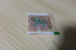 oroshidarenattou_007