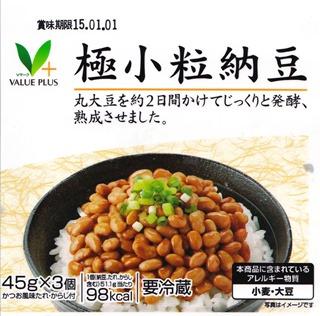 v-mark-value-plus-gokukotsubu-002