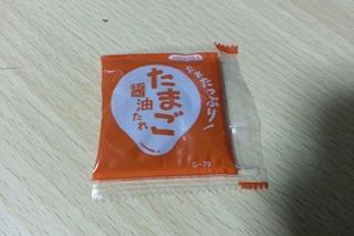 yukinattou_005