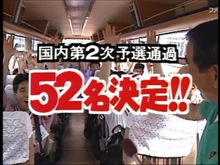 B21FA883