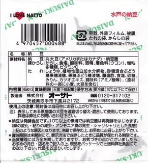 mitononattou-daisukisan-003