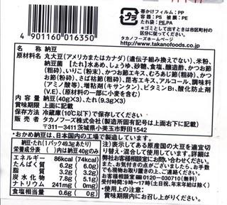 okamenattou-sararitodashinattou-003