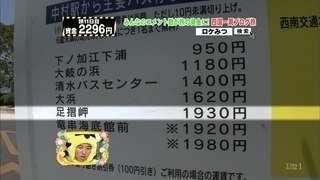16BB29D2