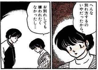 8CE88199