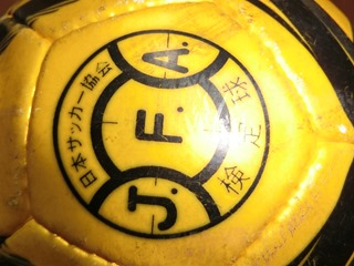 BEE0F1B4