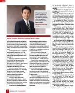 2016-02---PharmaVOICE-(Quiet-Achiever-Japan-Puts-Focus-on-Innovation)-3