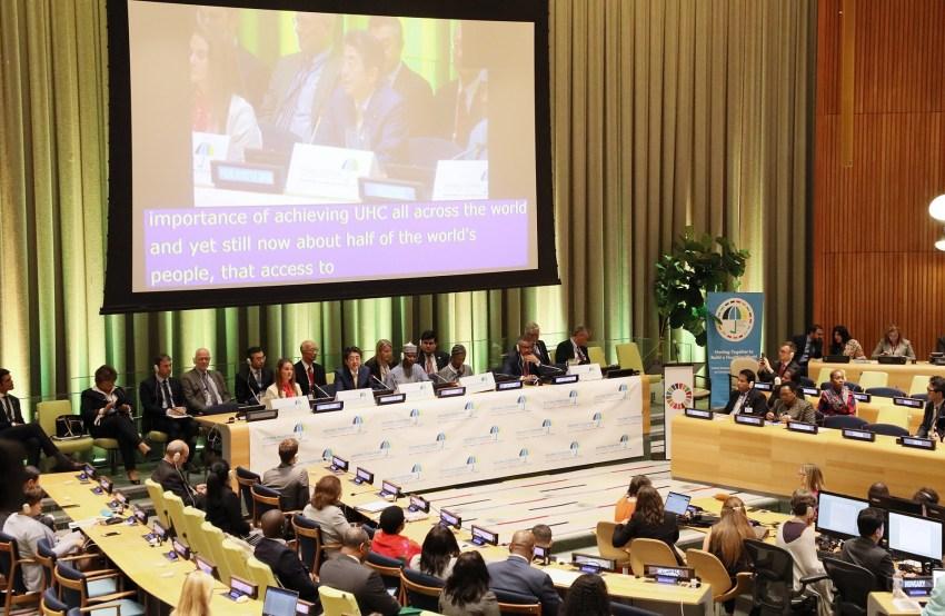 国連ユニバーサル・ヘルス・カバレッジ(UHC)ハイレベル会合1
