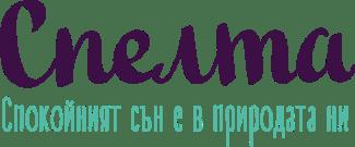 Spelta Logo
