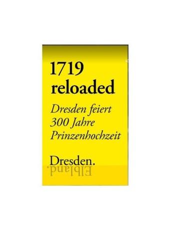Lustgondeln1719.-3