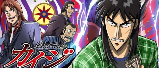 Gyakkyou Burai Kaiji Ultimate Survivor