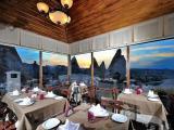 Anadolu Tatili Oteli