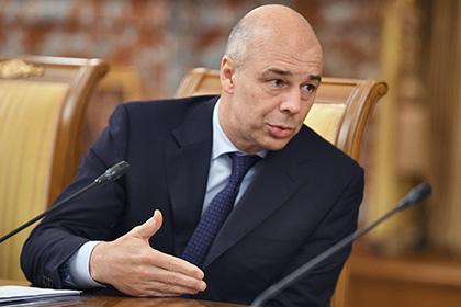 Министр финансов РФ предложил россиянам самостоятельно формировать свою будущую пенсию