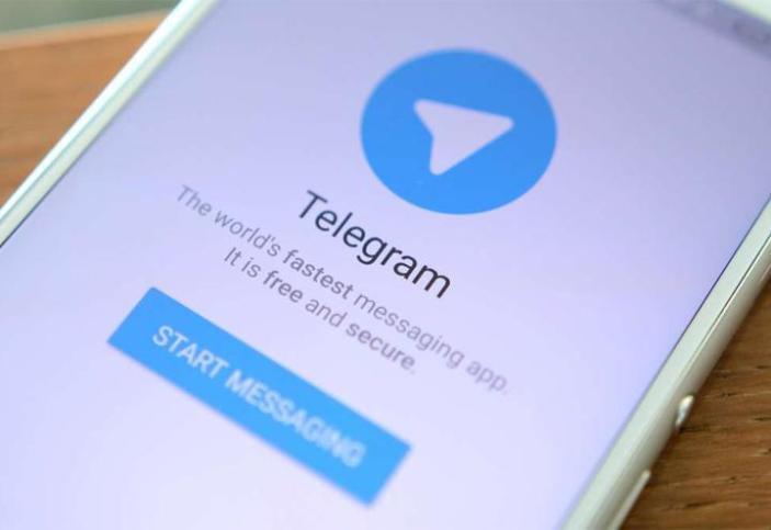 Il servizio di messaggistica instantanea, Telegram, diventato il nuovo network per eccellenza del revenge porn