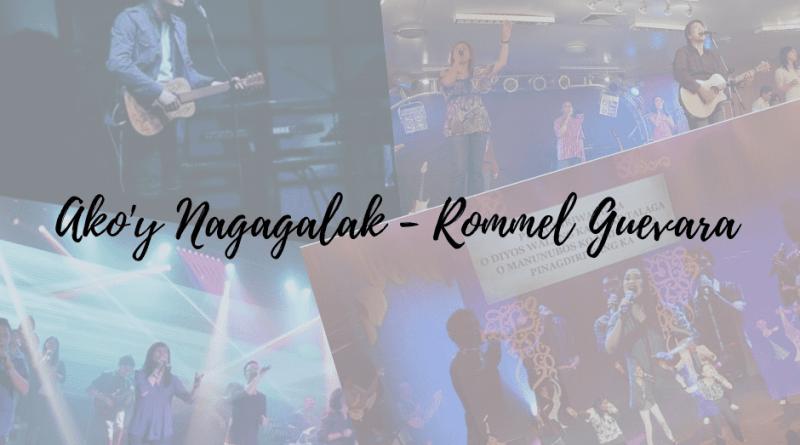 akoy nagagalak chords and lyrics