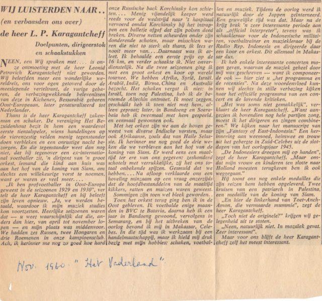 Interview Het Vaderland nov 1960