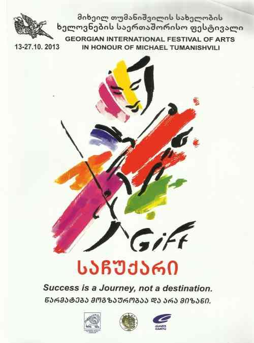 Gürcistan Uluslararası Sanat Festivali - Tiflis kitapçık