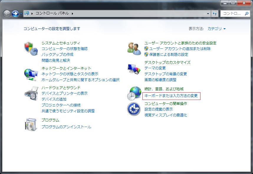 controlpanel_keyboard