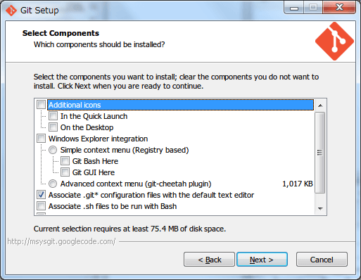 msysgit-select-components