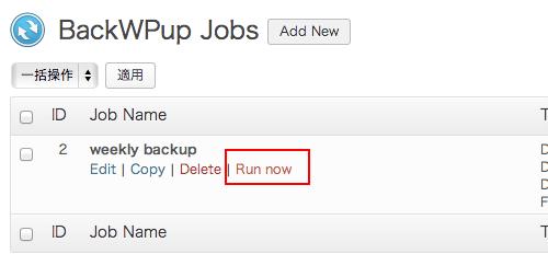 run-now