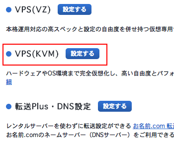 select-kvm