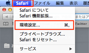safari-config